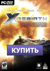 Купить цифровую версию X Rebirth